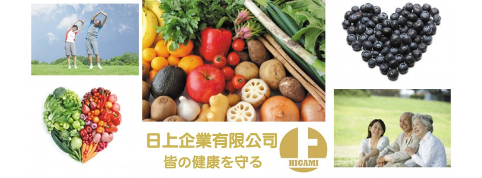 higami