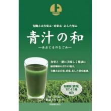 青汁の和 有機大麥若葉
